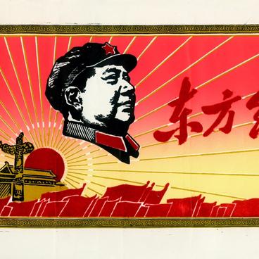 Den Kinesiske Revolution 1949