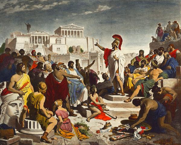 Discurso funebre periclesWIKI