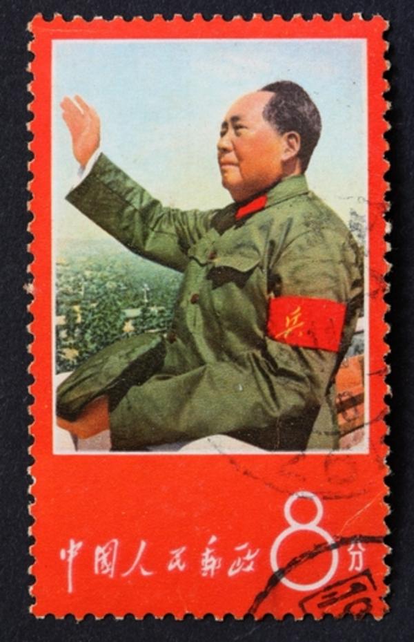 Mao Zedong 1966  Yu Lan  shutterstock 53198830